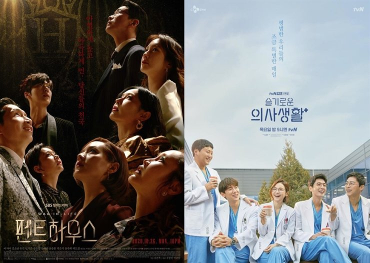 'The Penthouse: War in Life,' left, and 'Hospital Playlist' will release new season in June. Courtesy of SBS and tvN