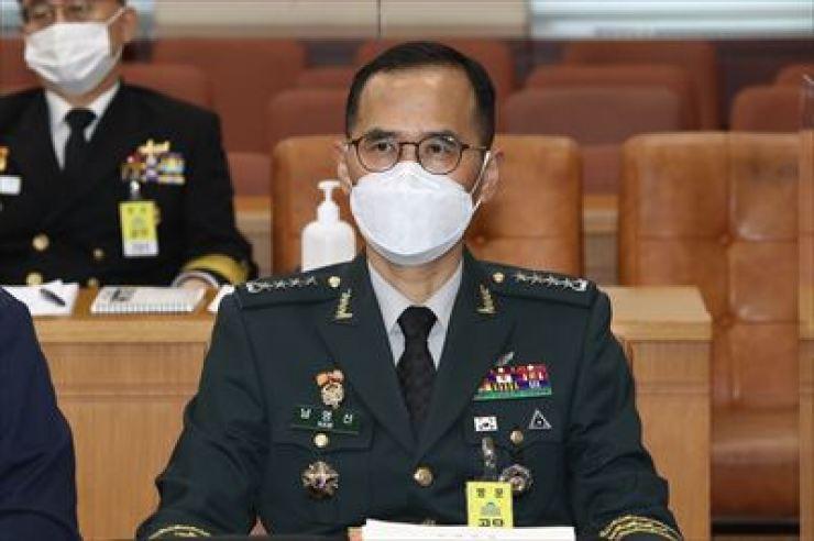 Army Chief of Staff Gen. Nam Yeong-shin / Korea Times file