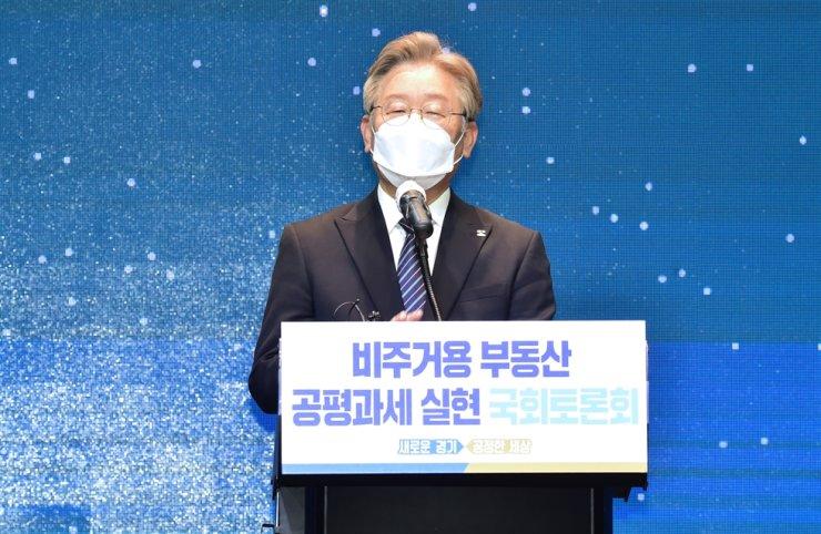 Gyeonggi Gov. Lee Jae-myung / Yonhap