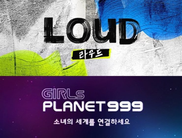 K Pop Audition Programs To Air On Major Tv Channels