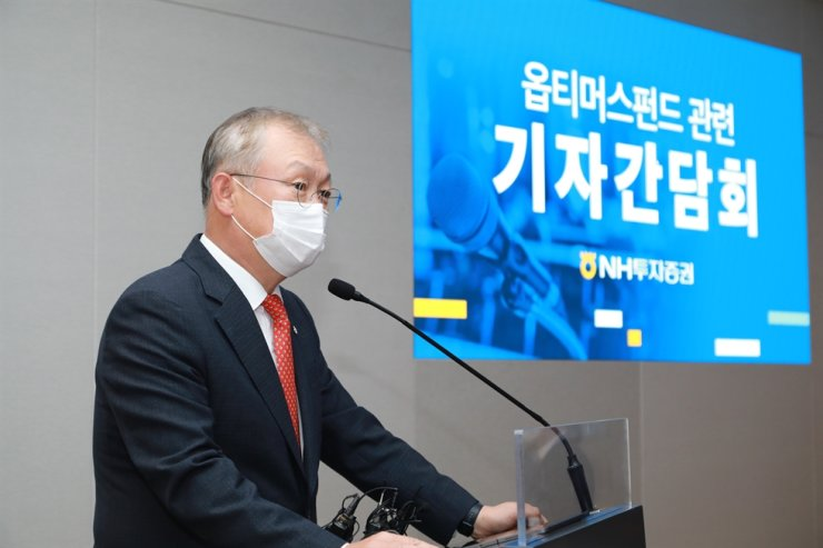NH Investment & Securities CEO Chung Young-chae speaks during a press conference held at the firm's headquarters at the Yeouido financial district in Seoul, Tuesday. Courtesy of NH Investment & Securities