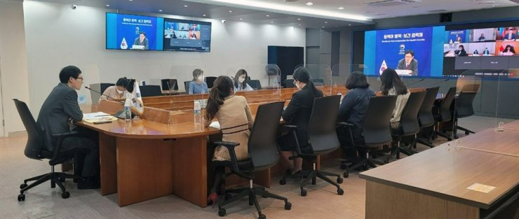 Seoul officials participate in the virtual session of the Northeast Asia Conference on Health Security, May 27. Yonhap