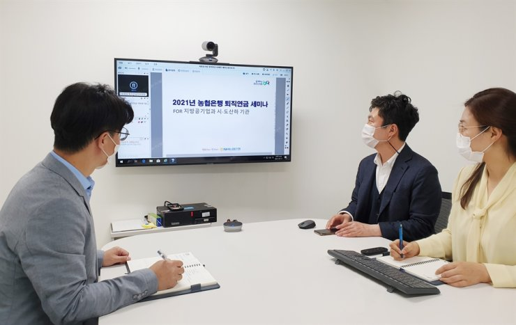 NongHyup Bank employees attend an online seminar on how to better manage retirement savings at the bank's branch in Seoul, Wednesday. Courtesy of NongHyup Bank