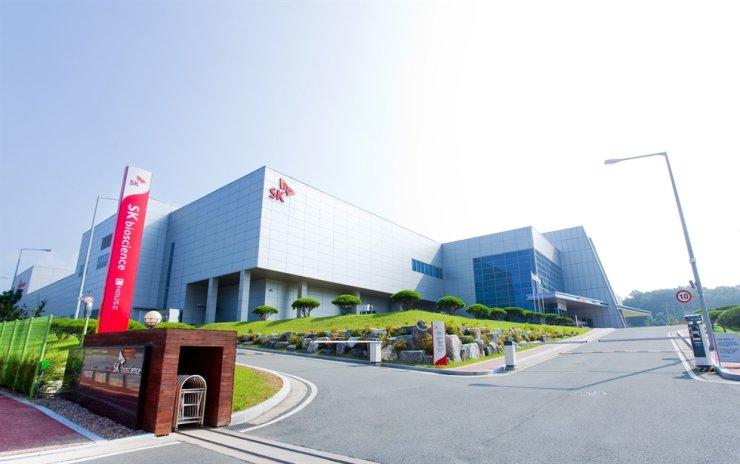 SK Bioscience's plant in Andong, North Gyeongsang Province / Courtesy of SK Bioscience