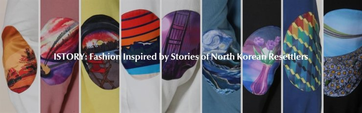 Nine elbow-patch shirts, each carrying unique stories of North Korean defectors, designed at ISTORY / Courtesy of ISTORY