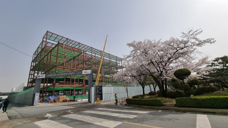 LG Chem's Cheongju anode plant under construction in North Chungcheong Province. Courtesy of LG Chem
