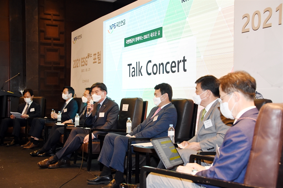 National Pension Service (NPS) Chairman Kim Yong-jin delivers a speech during the 2021 ESG Plus Forum at Conrad Seoul on Yeouido, Friday. Courtesy of NPS