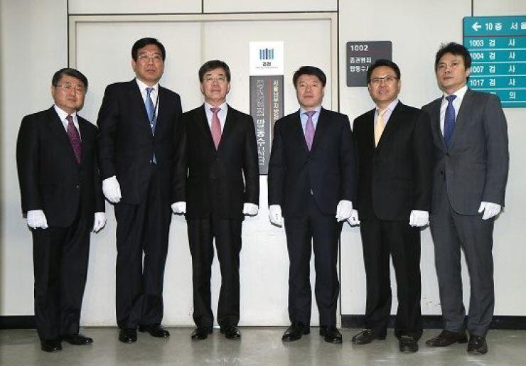 Former Justice Minister Choo Mi-ae / Korea Times photo by Bae Woo-han