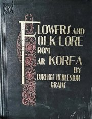 An excellent book about Korean fauna is