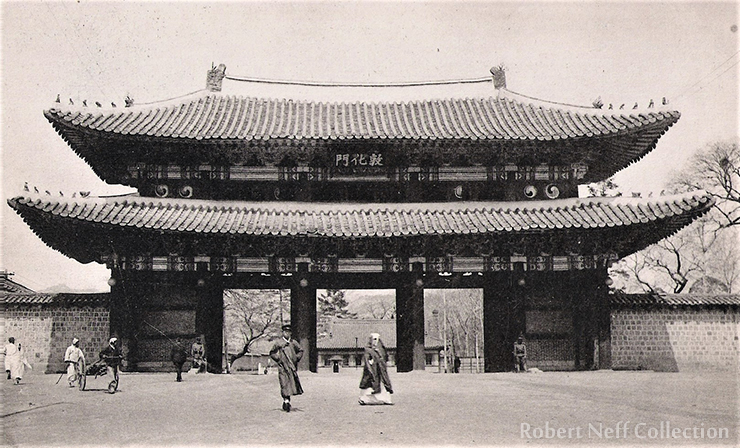 Seoul in the early 20th century / Courtesy of Diane Nars Collection