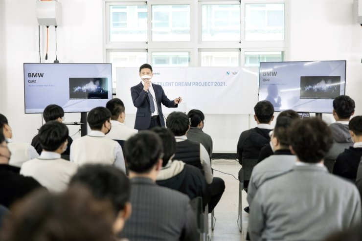 A BMW Korea official gives a lecture to students during the car company's Young Talent Dream Project at Gyeonggi High School of Automotive Science in Siheung, Gyeonggi Province, April 25. Courtesy of BMW Korea
