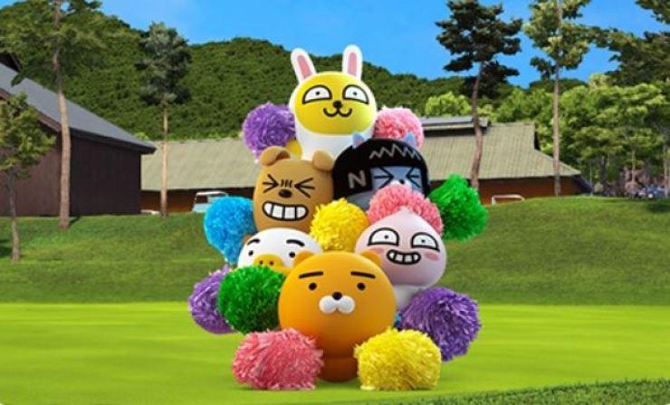 Captured image from Kakao VX's official website / Courtesy of Kakao VX
