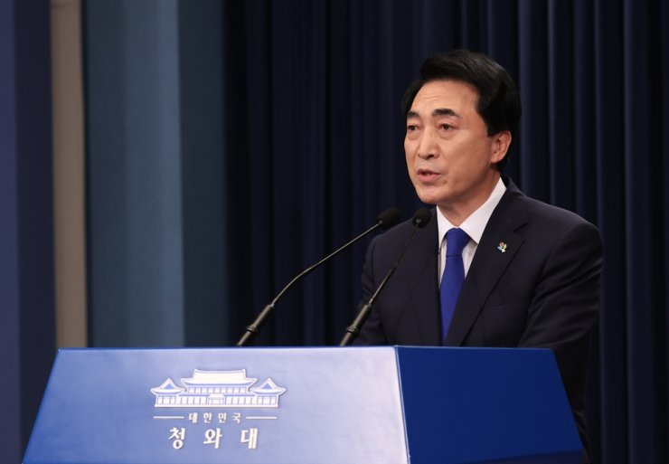 Park Soo-hyun, Cheong Wa Dae's senior secretary for public communication / Yonhap