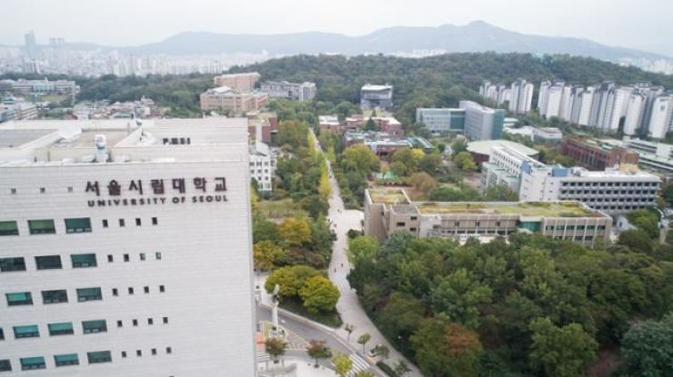 University of Seoul campus / Korea Times file