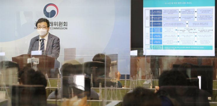 A senior Fair Trade Commission (FTC) official gives a briefing on the commission's decision against five Samsung affiliates over their allegedly unfair business practices involving an in-house cafeteria business, at the Government Complex Sejong, Thursday. Yonhap