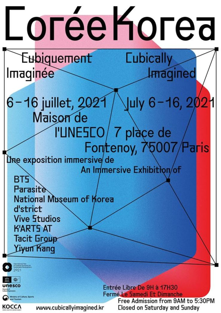 A poster for the exhibition, 'Korea: Cubically Imagined' / Courtesy of KOCCA