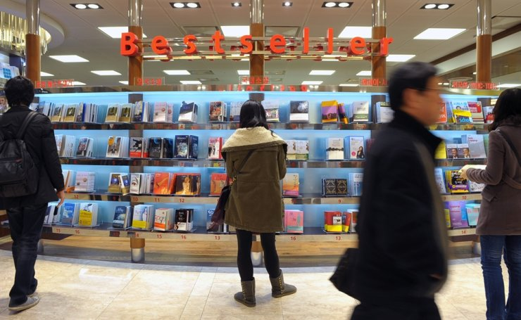 The best-selling books section of Kyobo Books in central Seoul / Korea Times file