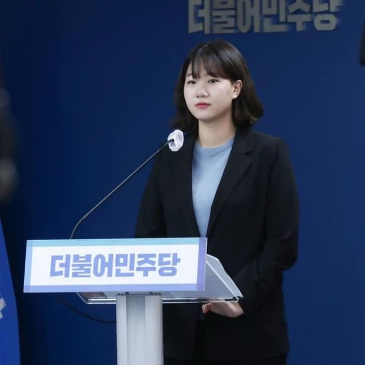 Park Seong-min, the newly appointed presidential secretary for youth-related affairs. Her appointment has raised fairness issues among young people. Screenshot from Park's Facebook page