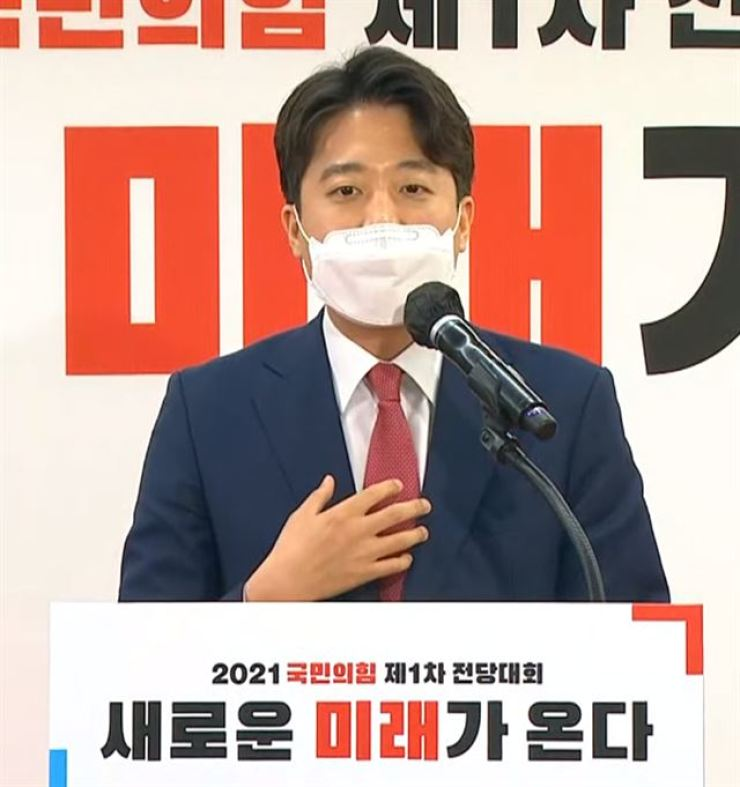 Lee Jun-seok makes a speech after being elected as the leader of the main opposition People Power Party at the party headquarters in Seoul, June 11. Yonhap