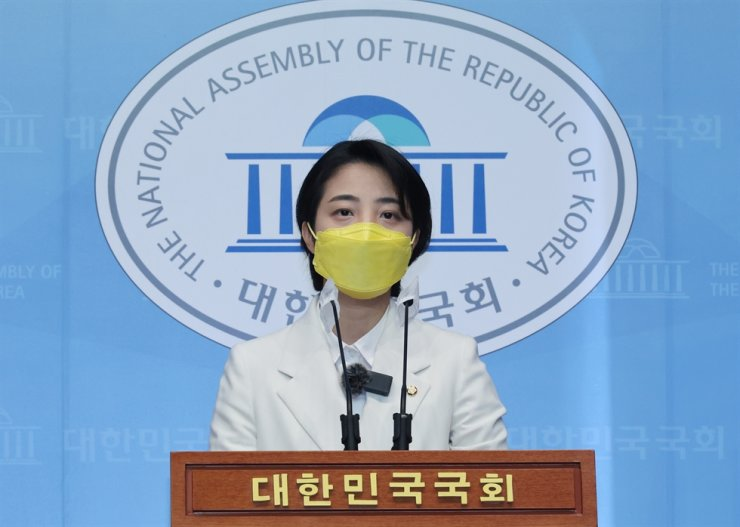 Rep. Ryu Ho-jeong of the progressive minor Justice Party / Korea Times file
