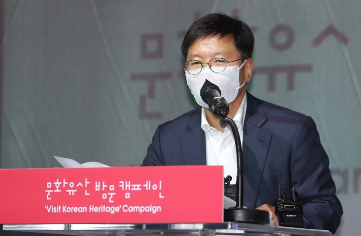 Kim Hyun-mo, head of the Cultural Heritage Administration (CHA) speaks during a press conference held to promote its flagship