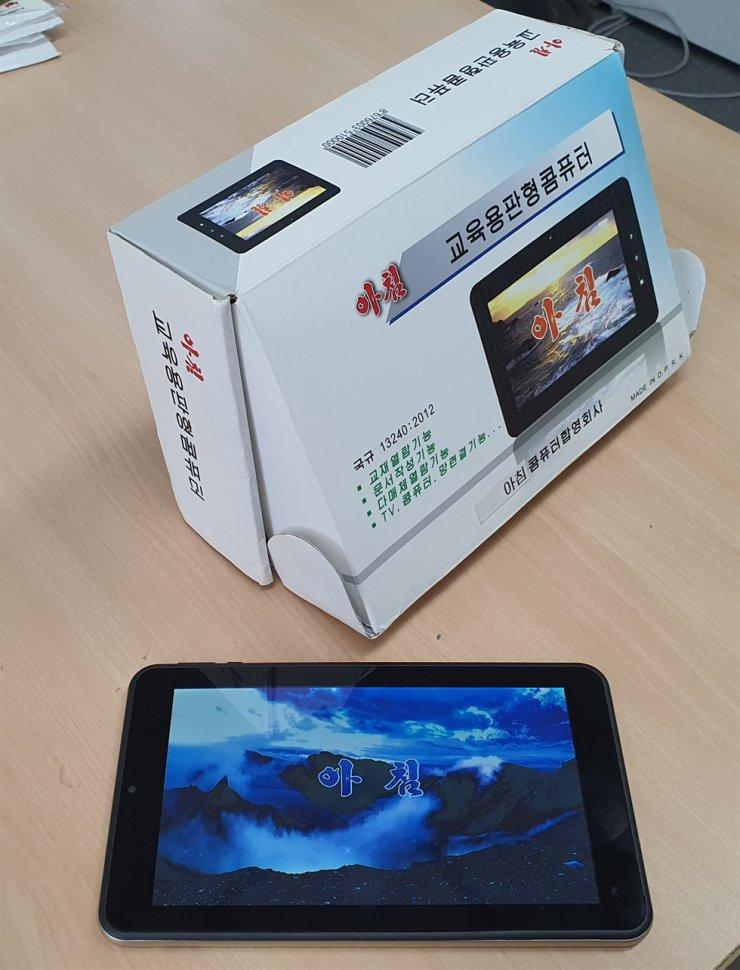 A tablet computer made by Achim / Courtesy of Jon Dunbar