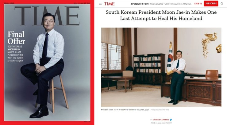July edition of TIME magazine featuring President Moon Jae-in / Yonhap
