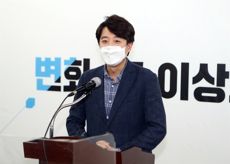 Lee Jun-seok, 36, a contender for the leadership of the main opposition People Power Party / Yonhap