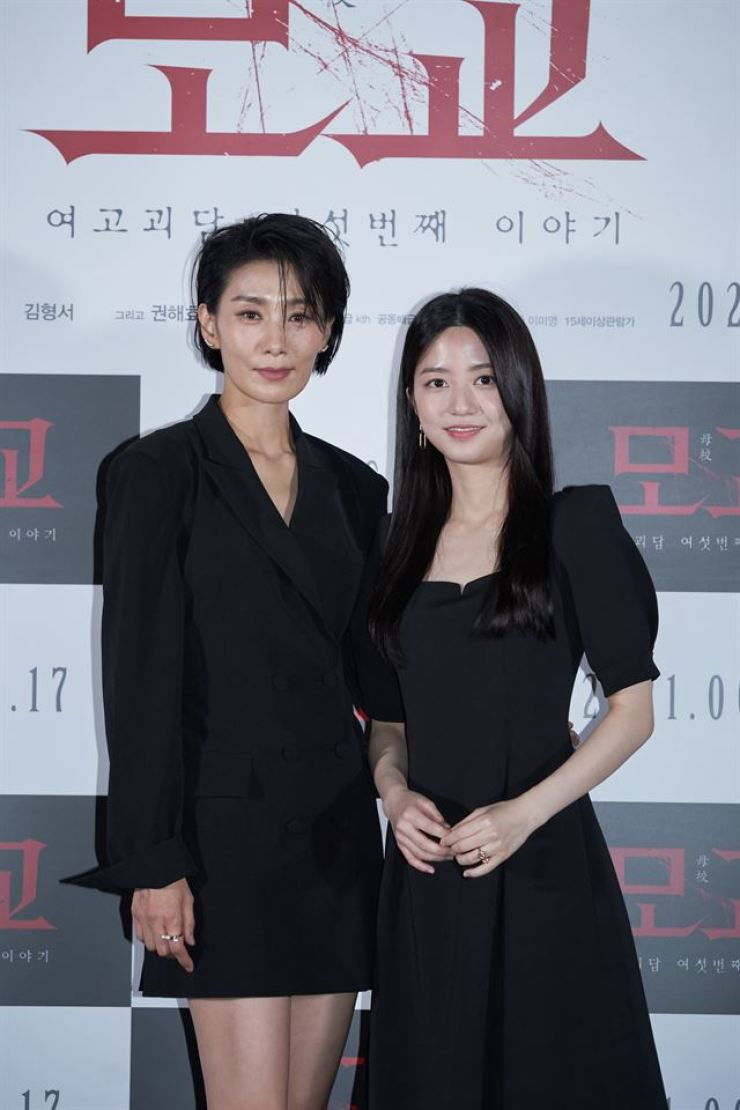 Actors Kim Seo-hyung, left, and Kim Hyeon-soo pose during a press conference for the film 'Whispering Corridors 6: The Humming' held in Seoul, Wednesday. Courtesy of kth