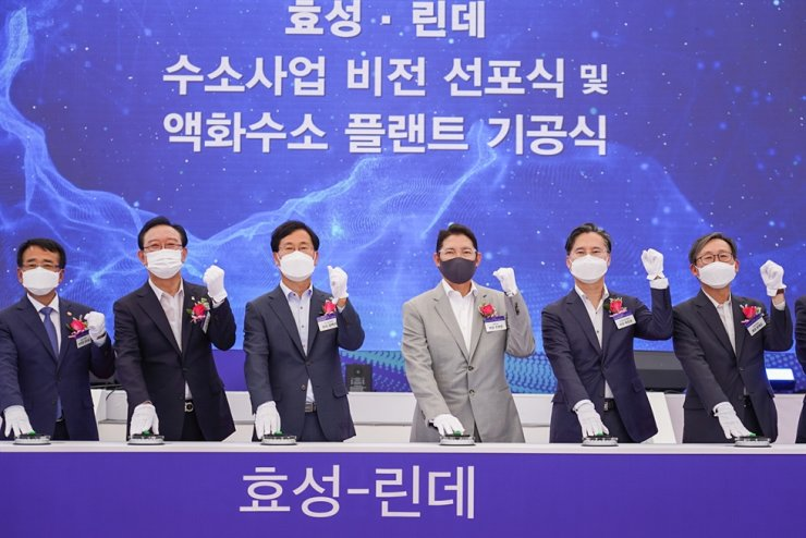 Hyosung Group Chairman Cho Hyun-joon, fourth from left, poses with Linde Korea Chairman Sung Baek-seok, third from left, and other dignitaries during the groundbreaking ceremony of a liquid hydrogen manufacturing plant in Ulsan, Monday. The plant will be constructed and managed by Hyosung Hydrogen, a joint venture between Hyosung Heavy Industries, the machinery maker arm of Hyosung Group, and Linde Group. Courtesy of Hyosung Group