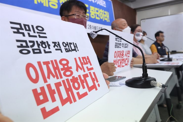 Activists from a number of civic groups opposing pardon of imprisoned Samsung Electronics vice chairman Lee Jae-yong speak at the press conference held in Seoul, June 24. Yonhap