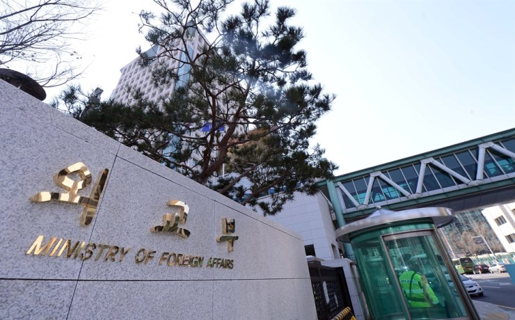 The building of the Ministry of Foreign Affairs in Seoul / Korea Times file