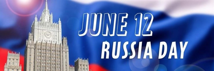 Russia National Day / Courtesy of Embassy of Russia in South Korea