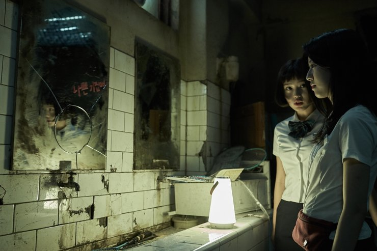 Actors Kim Hyeon-soo, right, and Choi Ri in a scene from