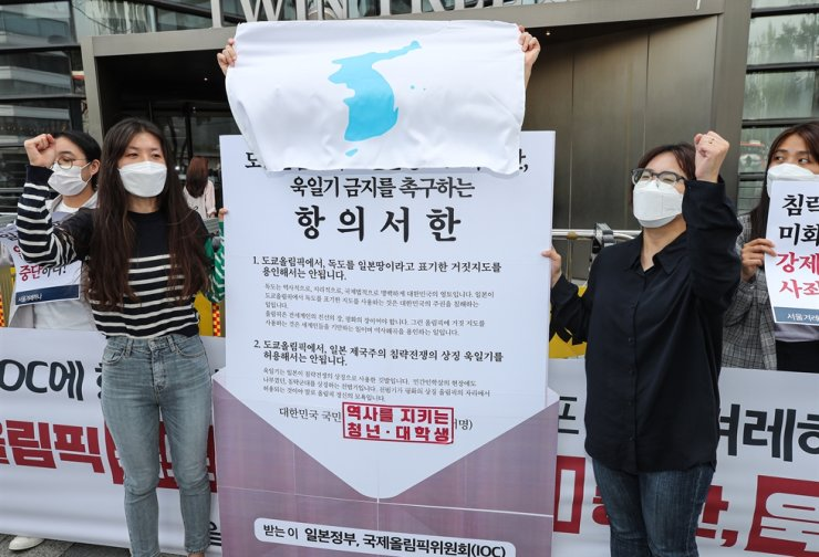 Members of a civic group stage a protest in front of the Japanese Embassy in Seoul, Tuesday, urging the Tokyo Olympic Organizing Committee to revise its map describing Dokdo as its territory. Yonhap