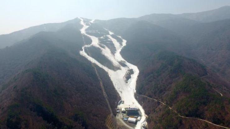 Ski slope on Mount Gariwang / Yonhap