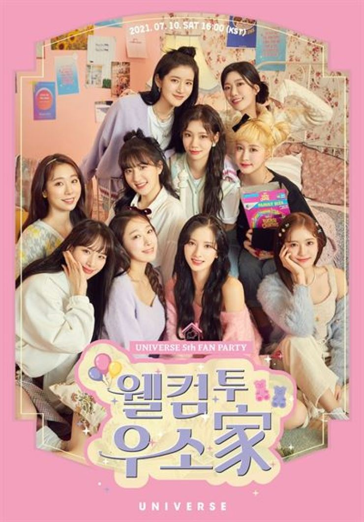 A poster for WJSN's fan event, 'Welcome to WJSN's House,' which will be held July 10 / Courtesy of NC SOFT, Klap
