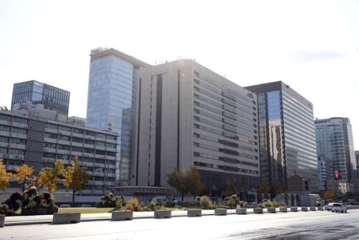 KT headquarters in Seoul. Yonhap