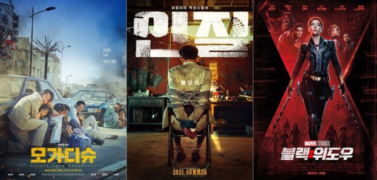 From left, posters for films 'Escape from Mogadishu,' 'Hostage: Missing Celebrity' and 'Black Widow' / Courtesy of Lotte Entertainment, NEW, Walt Disney Korea