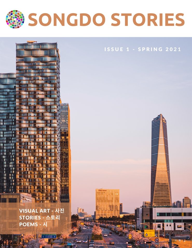 The cover of Songdo Stories issue 1 / Courtesy of Songdo Stories
