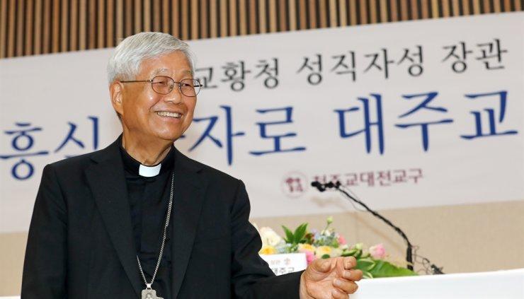 Archbishop Lazzaro You Heung-sik / Yonhap