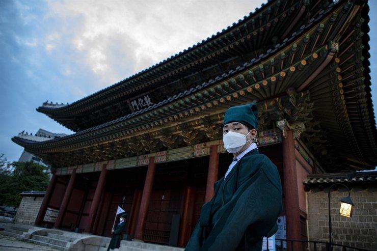 Changdeok Palace / Korea Times photo by Choi Won-suk