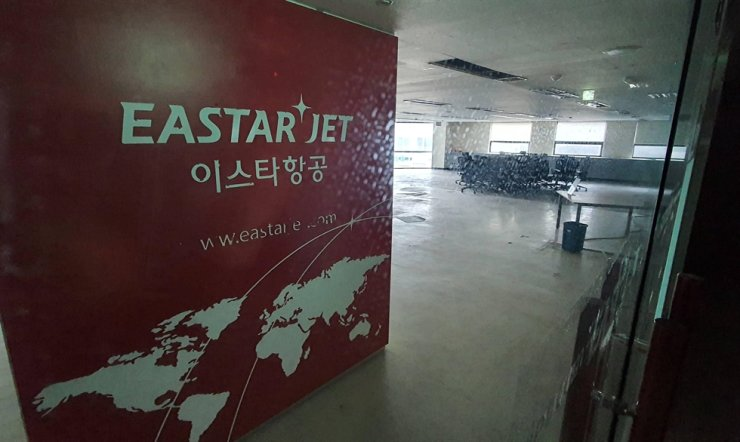 Seen is an office in Seoul's Gangseo District where Eastar Jet's headquarters was located, in this May 17 photo. Yonhap