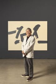Contemporary master Lee Kang-so, whose artistic experimentation has traversed across genres of paintings, videos, photography and sculptures since the 1970s / Courtesy of Gallery Hyundai