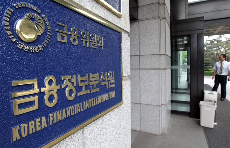 The office of the Korea Financial Intelligence Unit, located in central Seoul / Yonhap