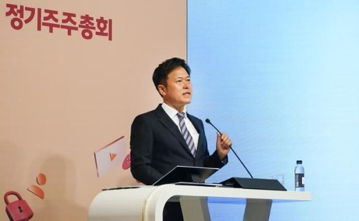 SK Telecom (SKT) CEO Park Jung-ho speaks at the company's general shareholders' meeting held in March at SKT's headquarters in central Seoul. / Courtesy of SKT