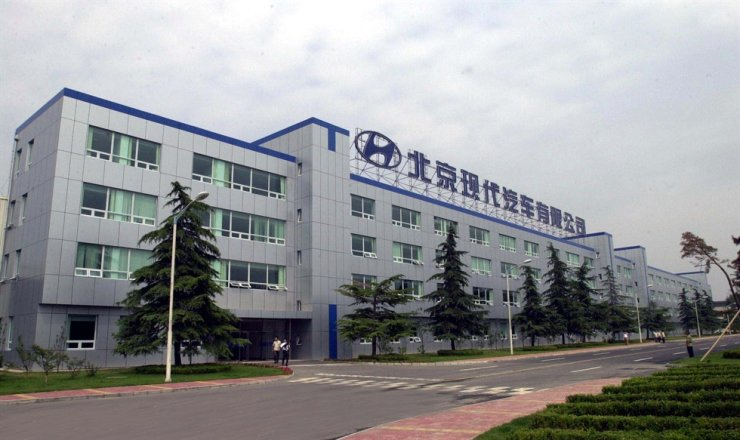 Hyundai Motor seeks to sell its first plant in Beijing, after suspending the operation since 2019 over China's curb on Korean businesses in retaliation of the deployment of the U.S. THAAD missile shield in Korea. Korea Times file