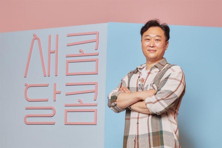 Filmmaker Lee Gye-byok / Courtesy of Netflix