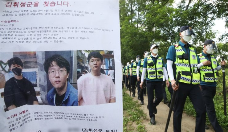 Police officers search a park in Seongnam, Gyeonggi Province, Sunday, to find Kim Hwi-seong, a high school senior who went missing on June 22. Police said Monday that Kim was found dead on a mountain road in the city. Yonhap
