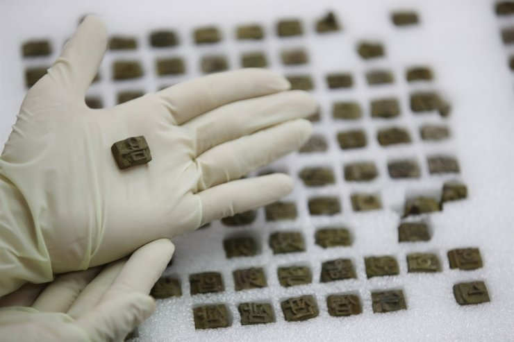 Movable metal printing blocks featuring Hangeul, which were found during an archaeological excavation carried out in Insa-dong, central Seoul, from March to June, are displayed during a press conference held nearby at the National Palace Museum of Korea, Tuesday. Yonhap
